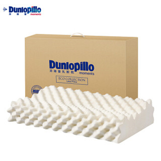 Dunlopillo 邓禄普 邓禄普Dunlopillo ECO按摩波浪枕 斯里兰卡进口天然乳胶枕头 人体工学 颗粒按摩 呵护颈椎枕  乳胶含量96%