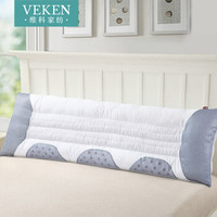 VEKEN 维科家纺 决明子长枕头 (白、双人长枕、148*45cm 、一只装)