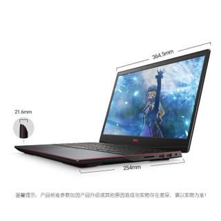 DELL 戴尔 游匣 G3 15.6英寸笔记本电脑 (i5-9300H、8GB、128GB+1TB、GTX1650)