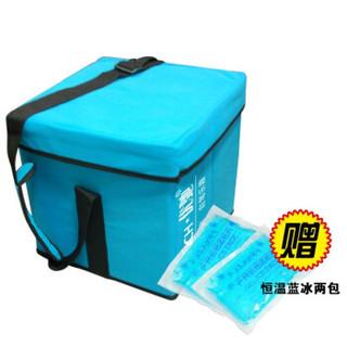 优驰(yooch) 保温箱 可折叠冰包凳(送250克蓝冰两袋)-可折叠保温冰箱、大容量收纳整理箱