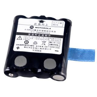 摩托罗拉(Motorola) PMNN4426 对讲机电池 适用于摩托罗拉对讲机T5/T6/T7/T8/T50/T60/T80/T80EX