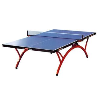 红双喜(DHS)专业乒乓球桌家用训练健身折叠式球台T2828(附带网架、乒拍、乒球)