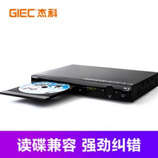 杰科(GIEC)BDP-G2803蓝光DVD播放机高清HDMI影碟机CD/VCD USB光盘 硬盘