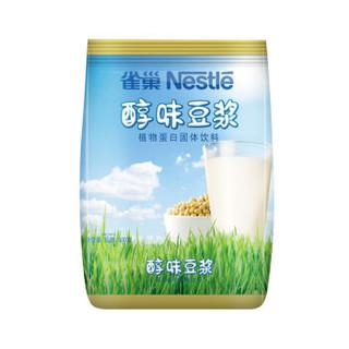雀巢 Nestle 醇味豆浆固体饮品500g 早餐速溶豆浆