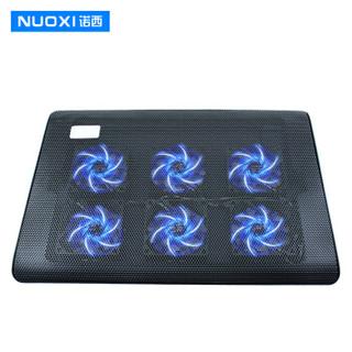 诺西(NUOXI)L112B 笔记本散热器(笔记本支架/散热垫/电脑配件/带调节风速和支架/6风扇/黑色/15.6英寸)