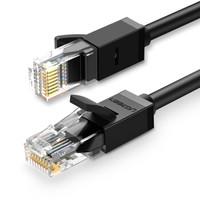 綠聯(UGREEN)六類CAT6類網線 千兆網絡連接線 工程家用電腦寬帶監控非屏蔽8芯雙絞成品跳線 2米 黑 20160