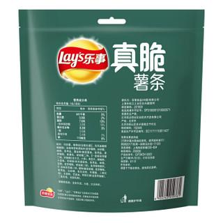 乐事(Lay's)零食 休闲食品 真脆薯条海苔味 90克 百事食品