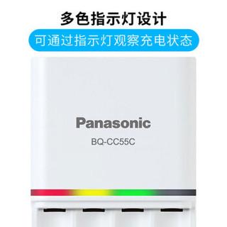 爱乐普(eneloop)充电器可充5号7号五号七号电池智能快速充电器可检测电量BQ-CC55C无电池