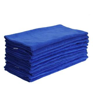 天气不错 高品质超细纤维洗车毛巾 擦车毛巾吸水毛巾加厚型 30*70cm十条装 蓝色 汽车用品