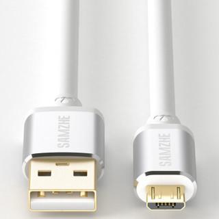 山泽 安卓数据线 手机充电线 3A快充Micro USB充电器线 支持华为小米vivo/oppo红米三星魅族 1米 银色