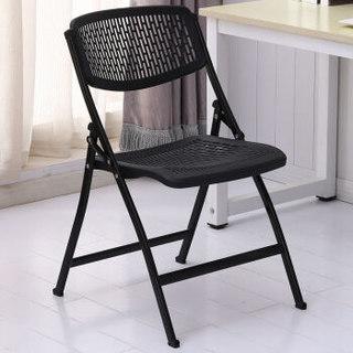 华恺之星 椅子折叠椅凳子 加厚靠背休闲椅凳 办公会议培训电脑椅子HK9020黑