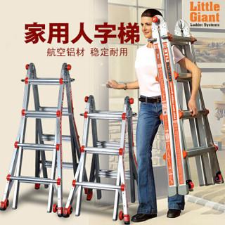雷都捷特(LittleGiant)家用梯子 人字梯折叠梯多功能伸缩铝合金脚手架工程梯楼梯三步梯 M13(18301)