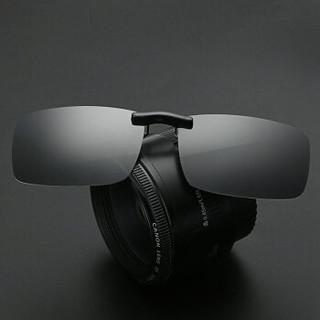 趣行 隐藏式偏光夹片太阳镜 防紫外线汽车驾驶夹片墨镜 近视镜配套通用款夹子墨镜