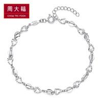 周大福(CHOW TAI FOOK)心形O字链PT950铂金 手链 PT81166 2580 16.25cm