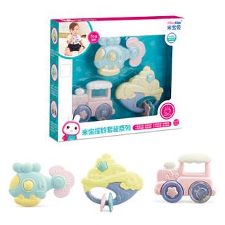 米宝兔婴儿玩具牙胶手摇铃新生儿宝宝男女孩益智牙胶套装MB32(3只装)