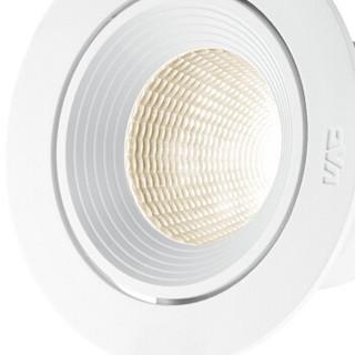 雷士(NVC) LED射灯筒灯天花灯 全塑漆白款3瓦暖白光4000K 开孔7.5-8.5厘米 E-NLED166
