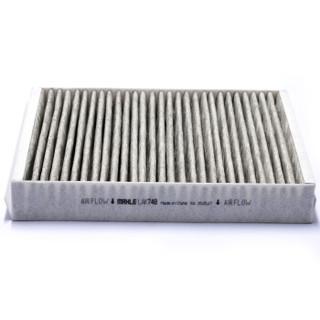 马勒(MAHLE)滤清器套装 空气滤+空调滤+机油滤(新君越/君威(09-14年)迈锐宝 )/荣威950 2.0/2.4(15之前)