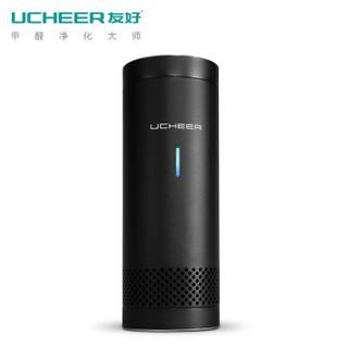 友好(UCHEER)空气净化器 智能车载空气净化器 车用除异味甲醛去二手烟 V1