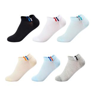 浪莎儿童袜子男女网眼船袜吸汗透气运动薄款学生短袜6双混色 纯色 脚长20-22cm 7-9岁 30-35码