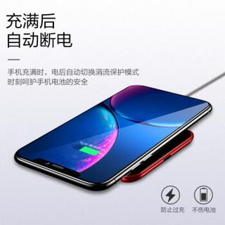 邦克仕(Benks)无线充电器 苹果iPhoneXs Max/XR/8P手机定频快充 华为P30 Pro三星S10+小米9纤薄无线充 红色