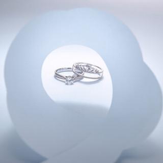 珂兰 钻石戒指 白18k金守护套戒  求婚钻戒 皇冠 KLRW033990+KLRW026900 50分 FG/SI