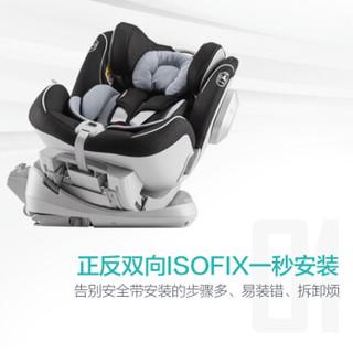 宝贝第一(Babyfirst)宝宝汽车儿童安全座椅 isofix接口(约0-4-6岁)Genius灵犀(北极灰)