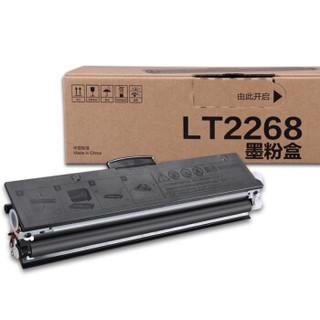 联想(Lenovo)LT2268黑色原装墨粉((适用于LJ2268/LJ2268W/M7268/M7268W/M7208W Pro)