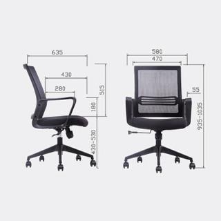 乐活天章278电脑椅/办公椅/职员椅/椅子人体工程靠背椅 家用网布可升降转椅 酷雅黑色舒适型