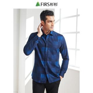 杉杉(FIRS)长袖衬衫男 天丝格子磨毛休闲衬衣 TSB1282-1蓝色 42