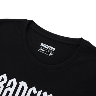 LI-NING 李宁 篮球系列 女 短袖文化衫 标准黑 S码  AHSN224-6