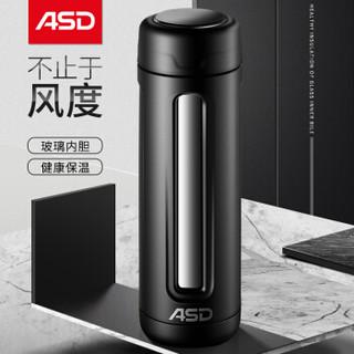 ASD 爱仕达 RWB28B3WG-D 耐热玻璃杯 280ml 帝王黑
