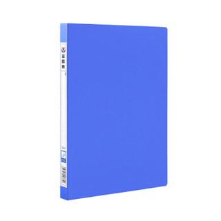 富得快(Fudek)A4双强力夹/文件夹/资料夹 蓝色 办公文具 AB307W