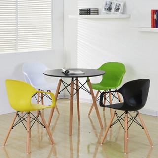 百思宜 时尚靠背塑料扶手椅子 现代简约扶手防滑镂空椅休闲创意椅子餐椅洽谈椅 蓝色