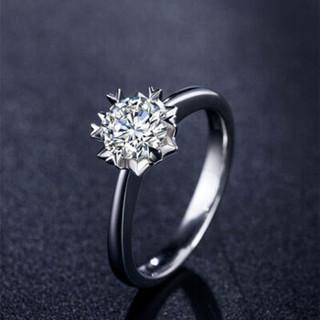 鸣钻国际 恒爱 PT950铂金钻戒 白金钻石戒指结婚求婚女戒 情侣对戒女款 约6分