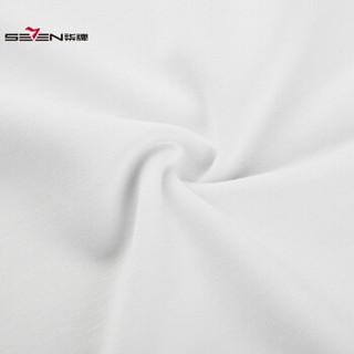 柒牌(SEVEN)长袖T恤 休闲修身圆领t恤男长袖长t 112T58700 大白 XL/180
