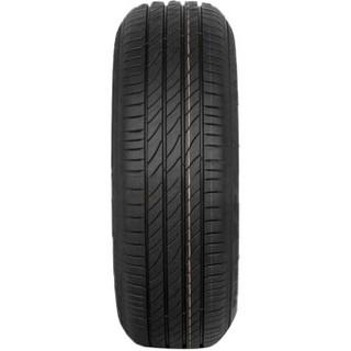 米其林轮胎Michelin汽车轮胎 255/45R18 99W 浩悦 PRIMACY 3ST 适配大众辉腾/奥迪A8/奔驰S级