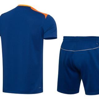 LI-NING 李宁 AATL105-2 羽毛球系列男子比赛套装 法瓷蓝  S码