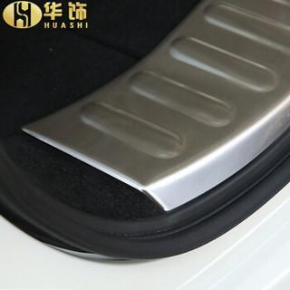 华饰 新楼兰后护板 内置竖纹款 改装专用后备箱脚踏板 尾门护板