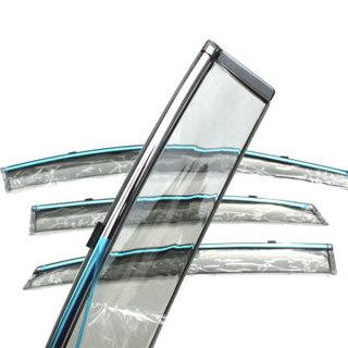 华饰 丰田锐志晴雨挡 10-17款适用 注塑带亮条遮雨挡 车窗雨眉 汽车改装专用配件