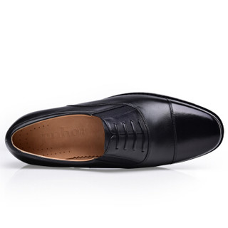 金猴(JINHOU)牛皮商务男士皮鞋 三接头假系带男士单鞋 J2003A3 黑色 39码