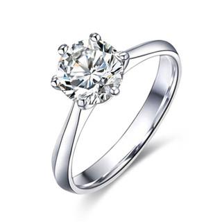 鸣钻国际 真爱zsj1 白金钻石对戒 PT950铂金钻戒 结婚求婚戒指 情侣款