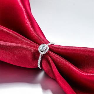 鸣钻国际 花漾 白18k金钻戒 钻石戒指结婚求婚女戒 情侣对戒女款  共约55分 11号
