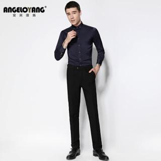 安其罗扬(ANGELOYANG)男士长袖免烫衬衫韩版修身翻领衬衣 商务休闲职业装工装 25 藏蓝色 L-40