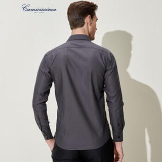 恺米切 (CAMICISSIMA)50次机洗免烫长袖男士衬衫 灰色青年商务休闲 IBC6A501MSY85 深灰色 41