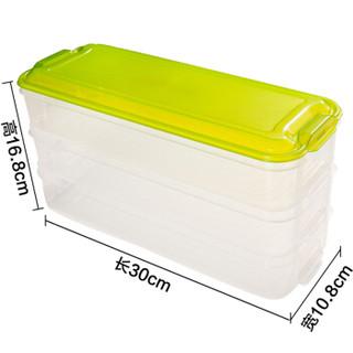 四季沐歌(micoe)冰箱保鲜盒塑料密封盒加长型食品储物收纳盒 3个装带一盖子 WS001