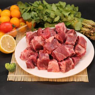 恒都 澳洲羊后腿肉切块 500g/袋 进口羊肉