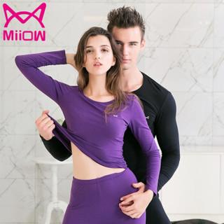 Miiow 猫人 经典圆领棉质修身情侣保暖内衣男女薄款基础打底保暖内衣保暖内衣套装 紫色 M