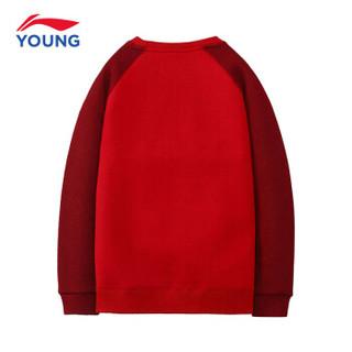 李宁童装男童卫衣篮球系列男童套头长袖上衣 YWDN011-1 公牛红 110