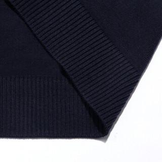 恒源祥T恤男士长袖商务休闲纯色针织薄款时尚打底衫 藏青 M/170