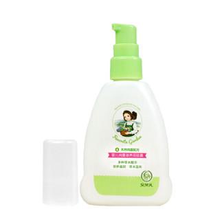 安贝儿婴儿润肤露保湿补水滋润天然护肤品宝宝儿童润肤乳身体乳液